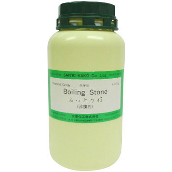 Boiling Stone