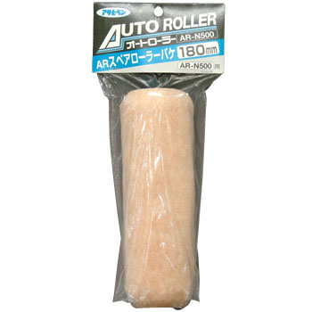 Spare Roller Brush for Auto Roller