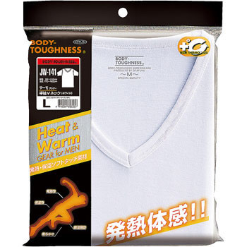 BT Thermo Undershirt, Short Sleeve V Neck