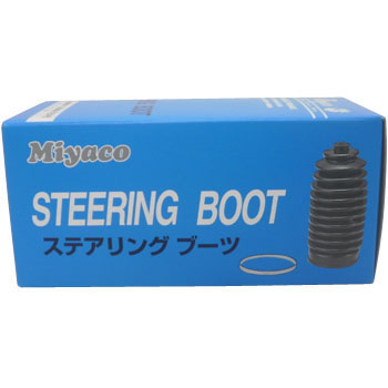 Steering Boot, Rack Boots