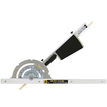 Circular Saw Guide, Mini Free Angle Quick Adjust
