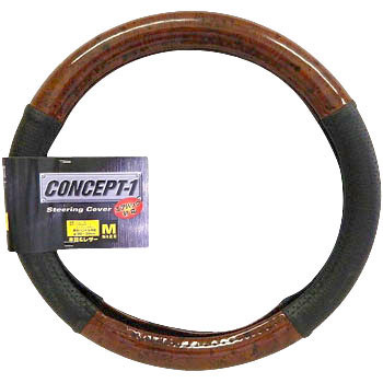 Wood Grain & Leather Steering Cover