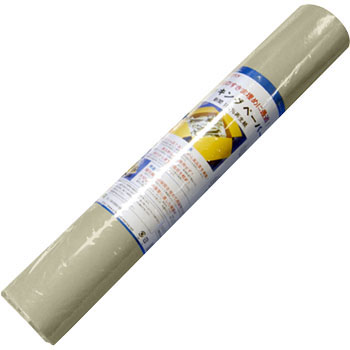 Packing Paper Newspaper