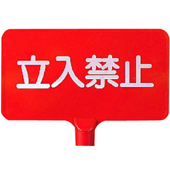 Color Sign Board
