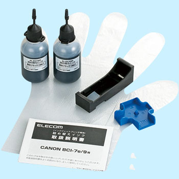 Refilling ink Canon Compatible BCI-9BK Type