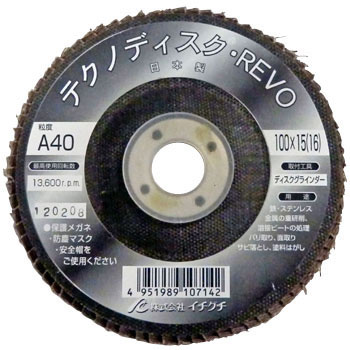 "Disc Paper, ""TECHNO DISC REVO"""