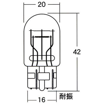 2 Wheeled Vehicle Wedge Bulb T20 12V, Single Bulb