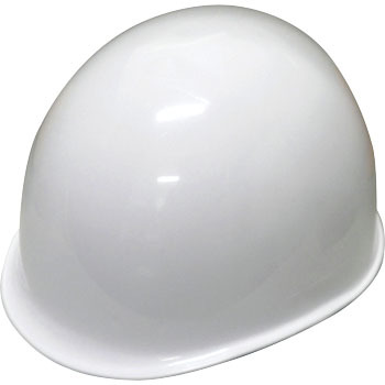 MP Type Helmet, Hard Hat