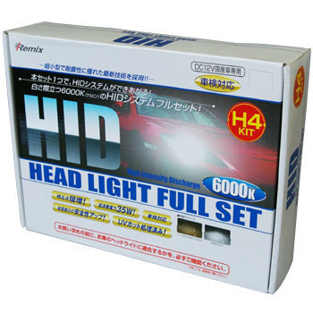 HID Kit H4 12V,Hi/Low