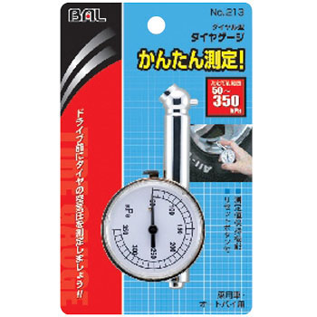 Analog Tire Gauge