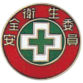 Cloisonne Badge