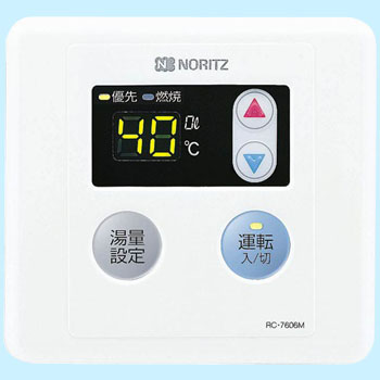 Gas remote controller for hot water supply