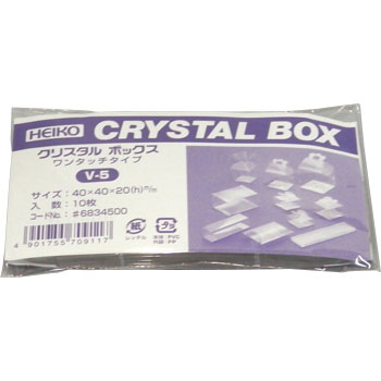 Clear Box, Caramel Type