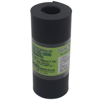 Eco Friendly Rubber Roll 1m