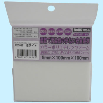 Color Polyethylene Foam