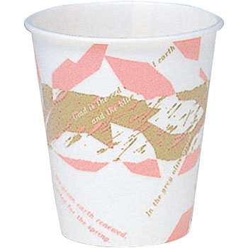 Paper Cup, Winds, Thermal Insulation