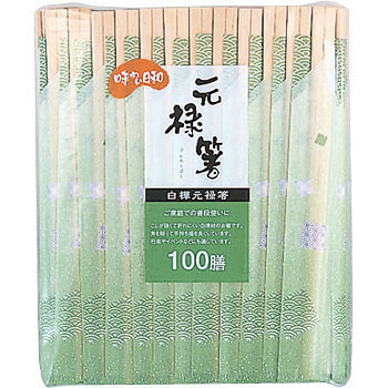 Disposable Chopsticks, Packed in Cover