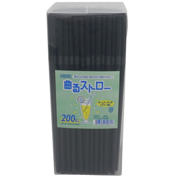 Flexible Straw, Black