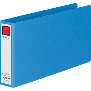 "Binder, ""K File for Voucher Slip"""