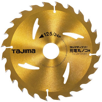Tajima Insert Saw , For Radial Arm Saw