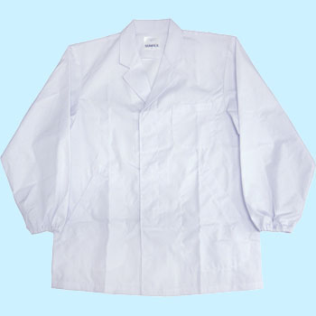 Cooking Robe Collar Equipped Long Sleeve for Man