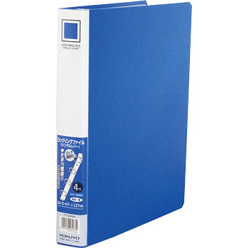 Lock Ring File Binder, Single Lever