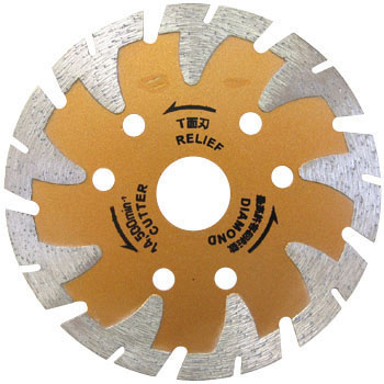 Diamond Cutter T Surface Blade