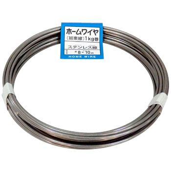Binding Wire, 1Kg RollStainless Steel Wire