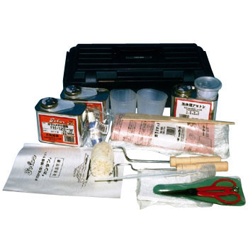FRP Repair Set
