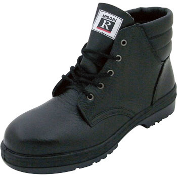 Safety Shoes RT920