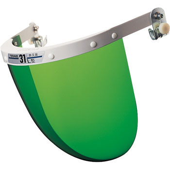 Face Shield 31 L Green