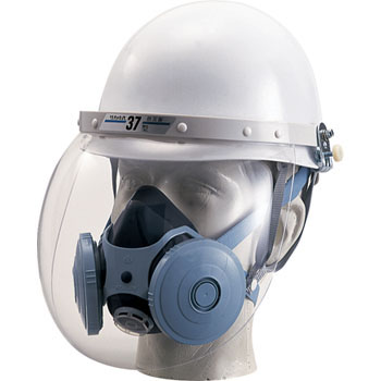Accident Prevention Masks 37 Type