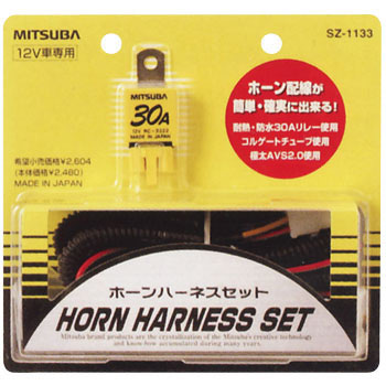 Horn Harness Set