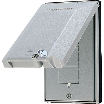 Drip Cover Plate, Lock