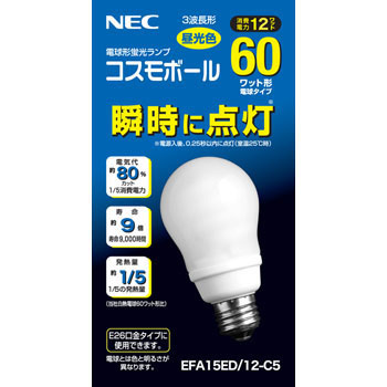 Bulb Fluorescent Lamp A, Cosmo Ball
