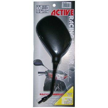 Active Racing Mirror