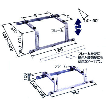 For Cooler Catcher for Sloping Roof