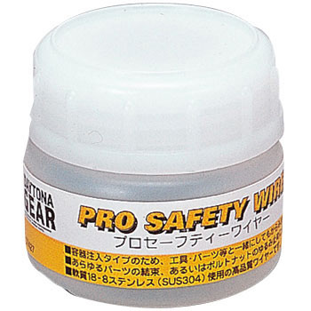 Pro Safety Wire