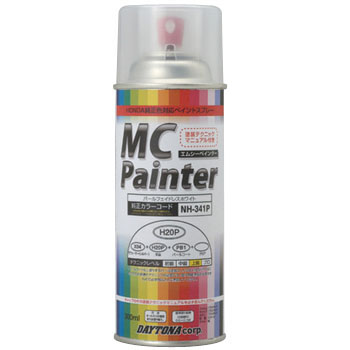 MC Paint Spray