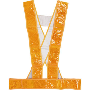 Reflective Safety Sash