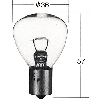 Flash Beacon Bulb