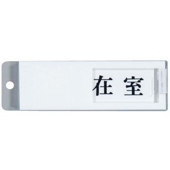 Room signpost hikari room name display monotaro for Pi full name