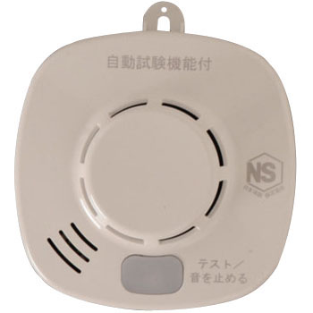 Voice Type Residential Fire Alarm, Smoke