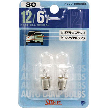 Registration Plate Lamps