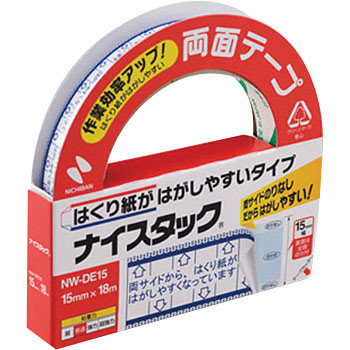 Nice Tack Double-Sided Tape , Release Paper Is An Easy To Peel Off Type