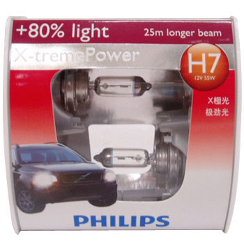 Halogen Bulb, XTREME POWER H7
