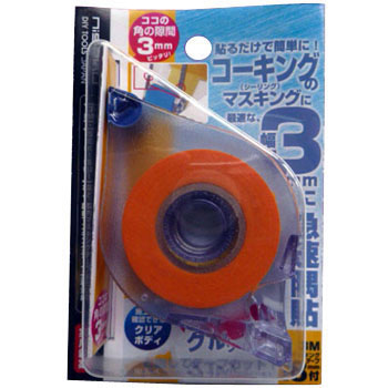 Masking Tape Holder 18