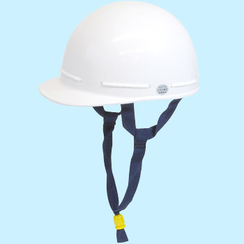 Traffic Safety Helmet