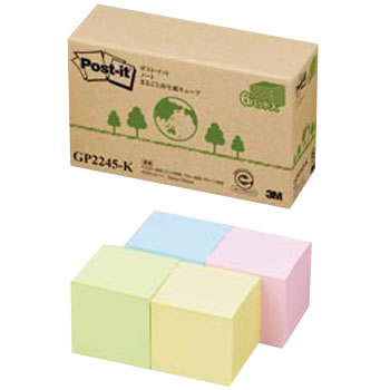 Post-it, Sticky Paper Recycled, Extra Large, Mini Cube