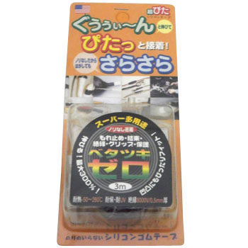 "Silicon Rubber Tape""Cho Pita"""